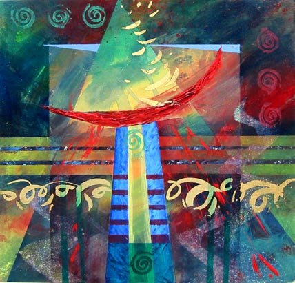 RED MOON/ MONUMENT, acrylic on panel. 12 in. x 12 in., $900.00Cdn